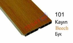 PBK / PVC Kaplamalı Baza Profilleri