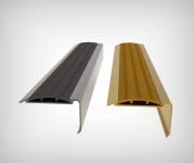 BHBP01 - PVC Bantlı Halı Parke Burunluğu